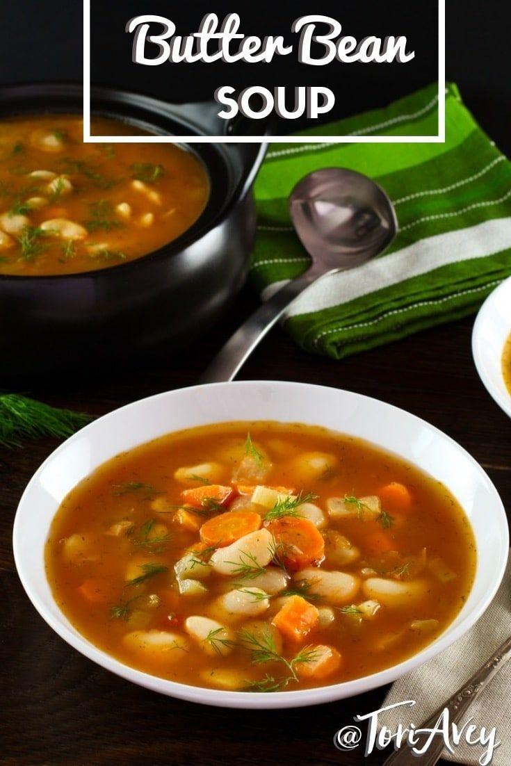 Butter Bean Soup Soup With Butter Beans Aka Mature Lima