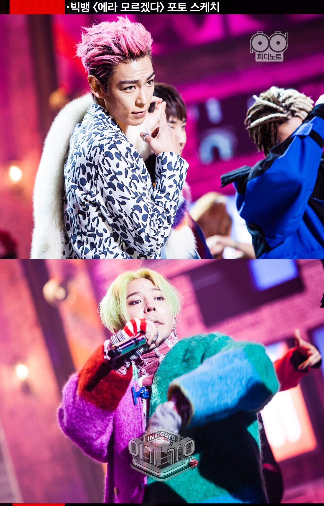 T.O.P & G-Dragon