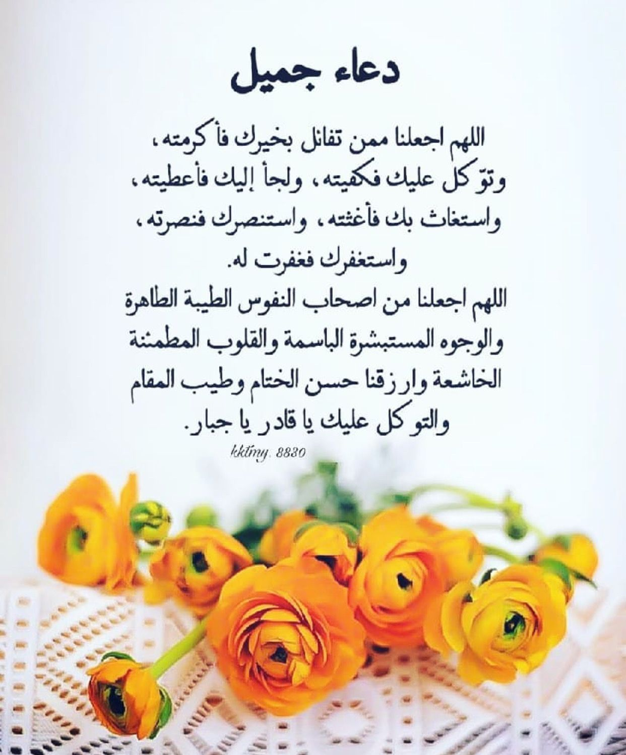Pin By خليفه On اذكارات Place Card Holders Place Cards Cards