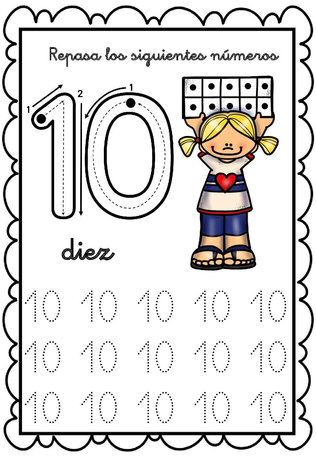Grafomotricidad Numeros Del 1 Al 10 Gines Orientacion Andujar En 2020 Con Imagenes Grafomotricidad Actividades De Lectura Preescolar Actividades Del Alfabeto En Preescolar
