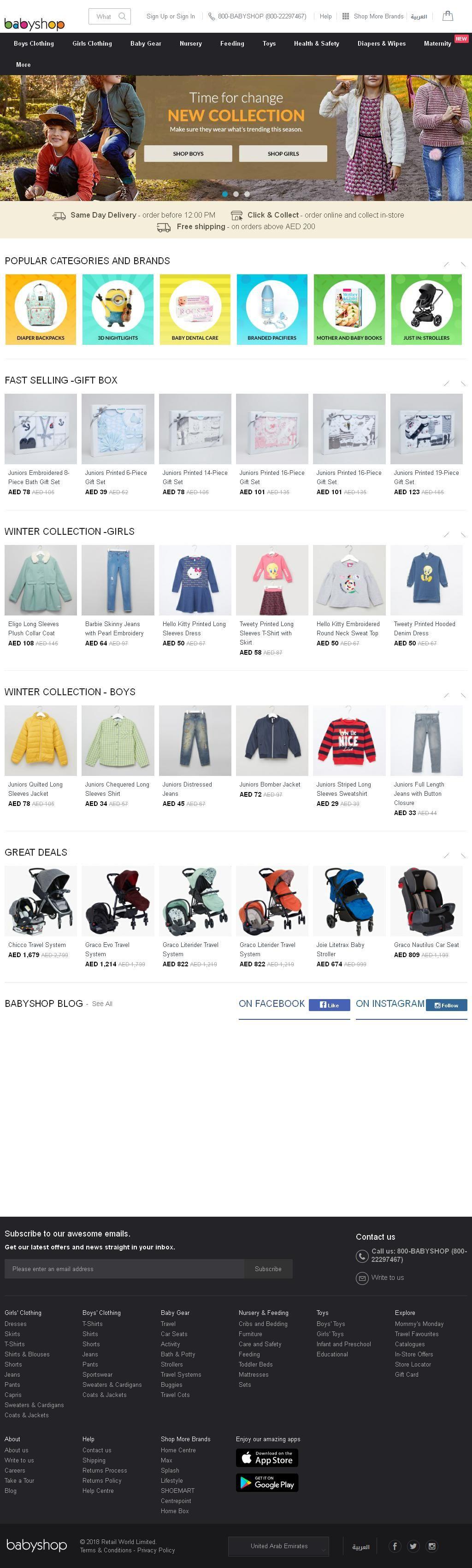 Babyshop Kids Clothing Shop 129, Sheikh Saqr Bin Khalid Al
