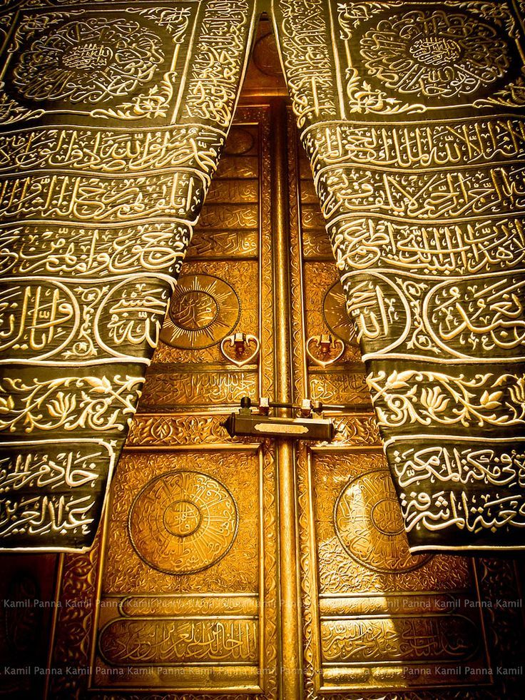 Door of Kaaba (also known as the Sacred House), in Mecca, Saudi Arabia.The most sacred site in Islam.