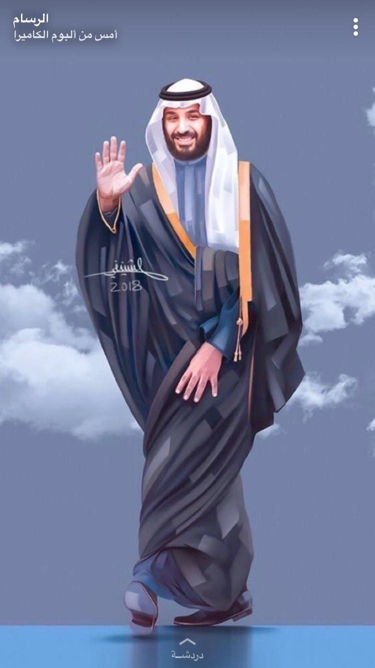 الله يحفظك ياقاهر الانجاس والاذناب الله يحفظك ياعز العرب Islamic Cartoon National Day Saudi Saudi Men
