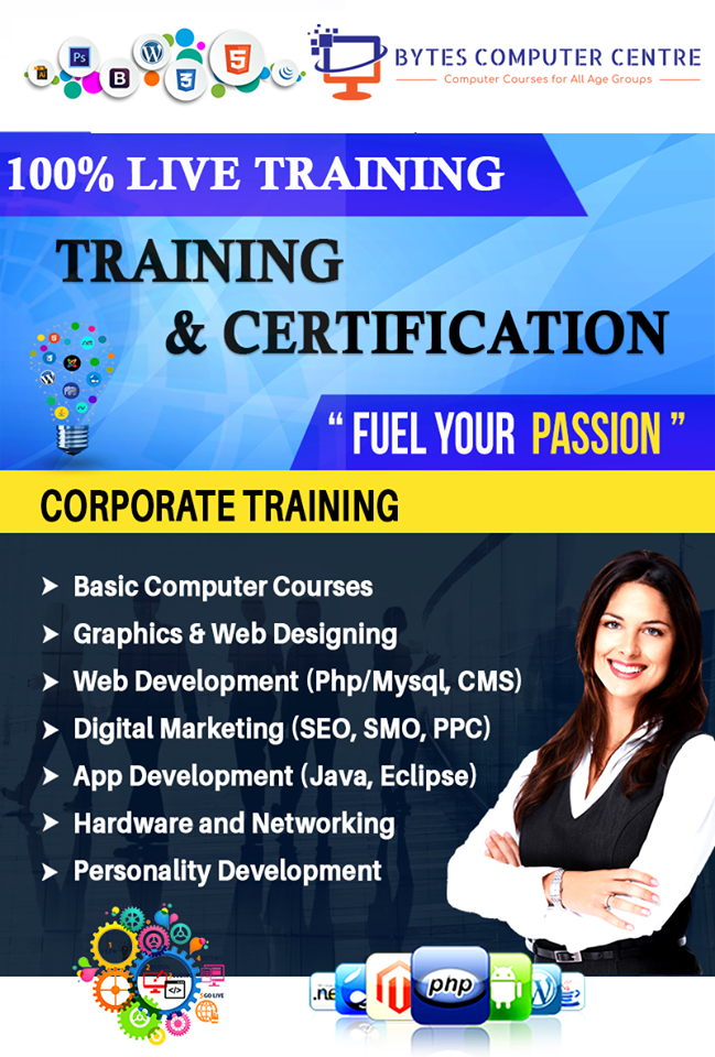 Bytes Computer Centre Is No 1 Computer Training Institute In Ambala Offering Web Designing Training In Am Web Design Training Computer Basic Web Design Course