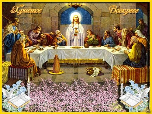 Pashalnye Tradicii Pintura De Jesus Arte De Crista Imagens