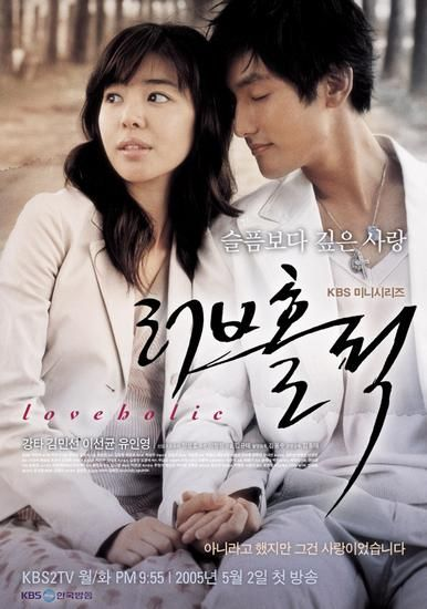 Koreanische Horrorfilme