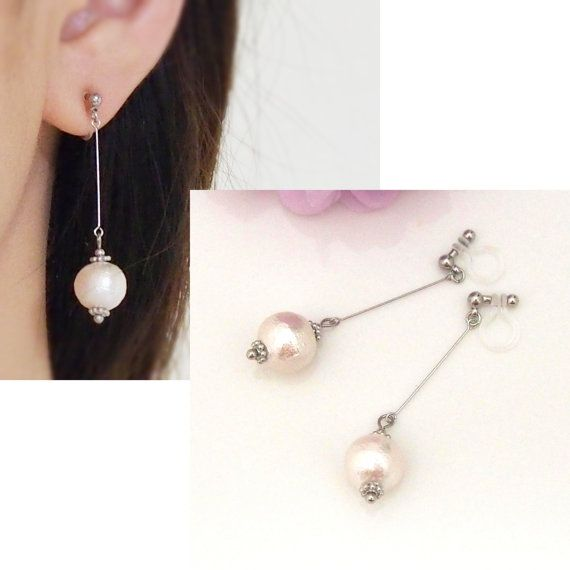 Dangle White Cotton Pearl Invisible Clip On Earrings Bridal Wedding By Miyarace Comfortable