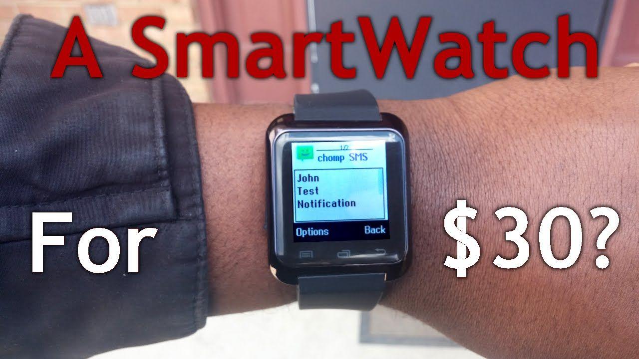 smart watch uwatch u8