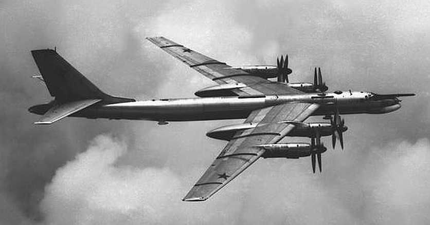 Russia TU 95 Bear Bomber which became operational in 1952. Speed 575 mph.