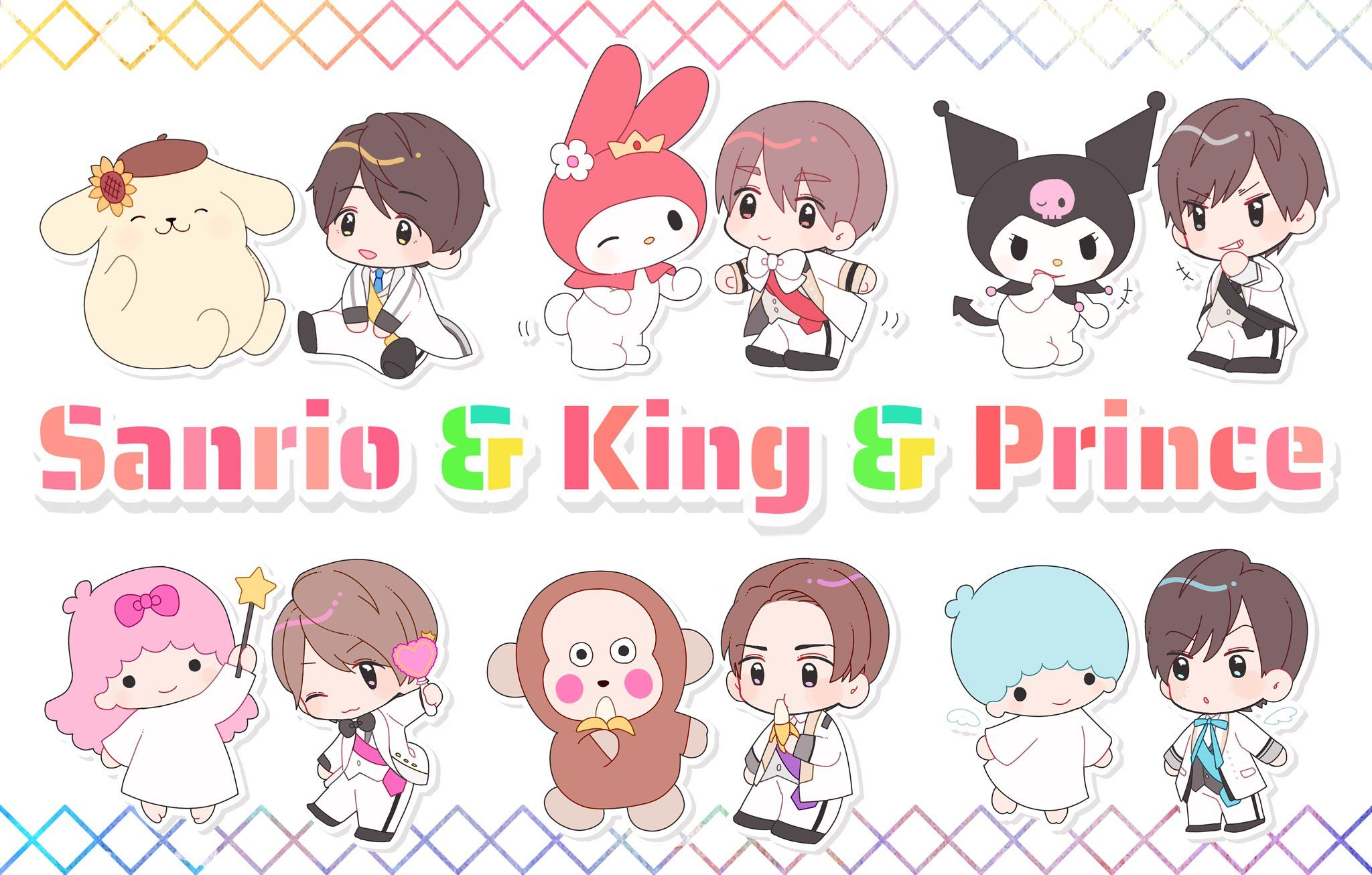 & ツイッター king prince