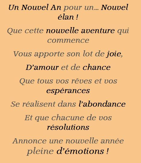Nouvel An Nouvel Elan Quotes Inspiration Pixword