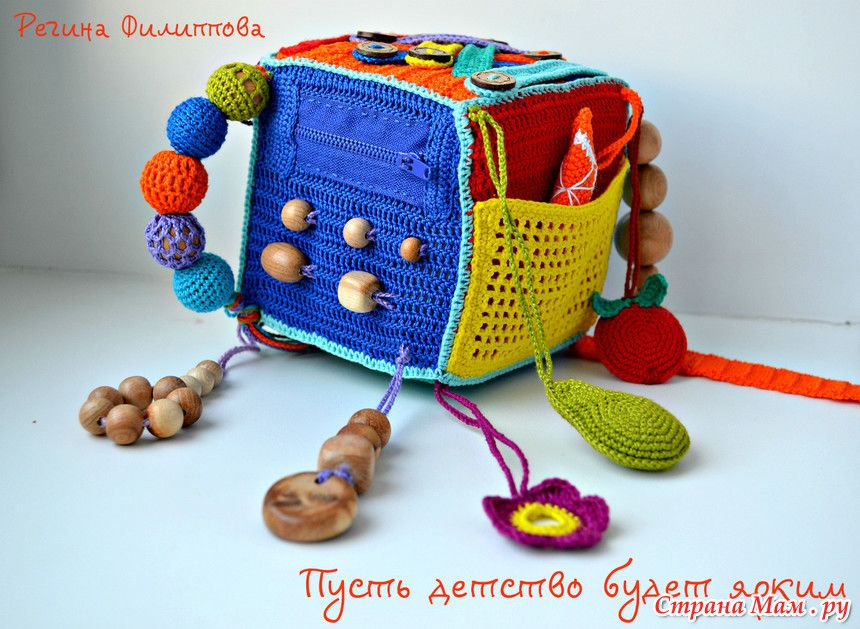 развивающий кубик крючком творчество кубики амигуруми и вязание