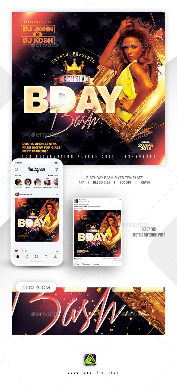 birthday bash flyer template clubs parties events flyer