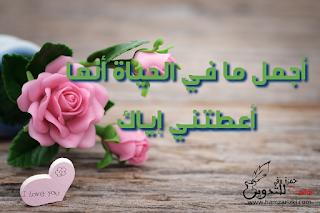 رسائل حب وشوق قوية Lettre Amour