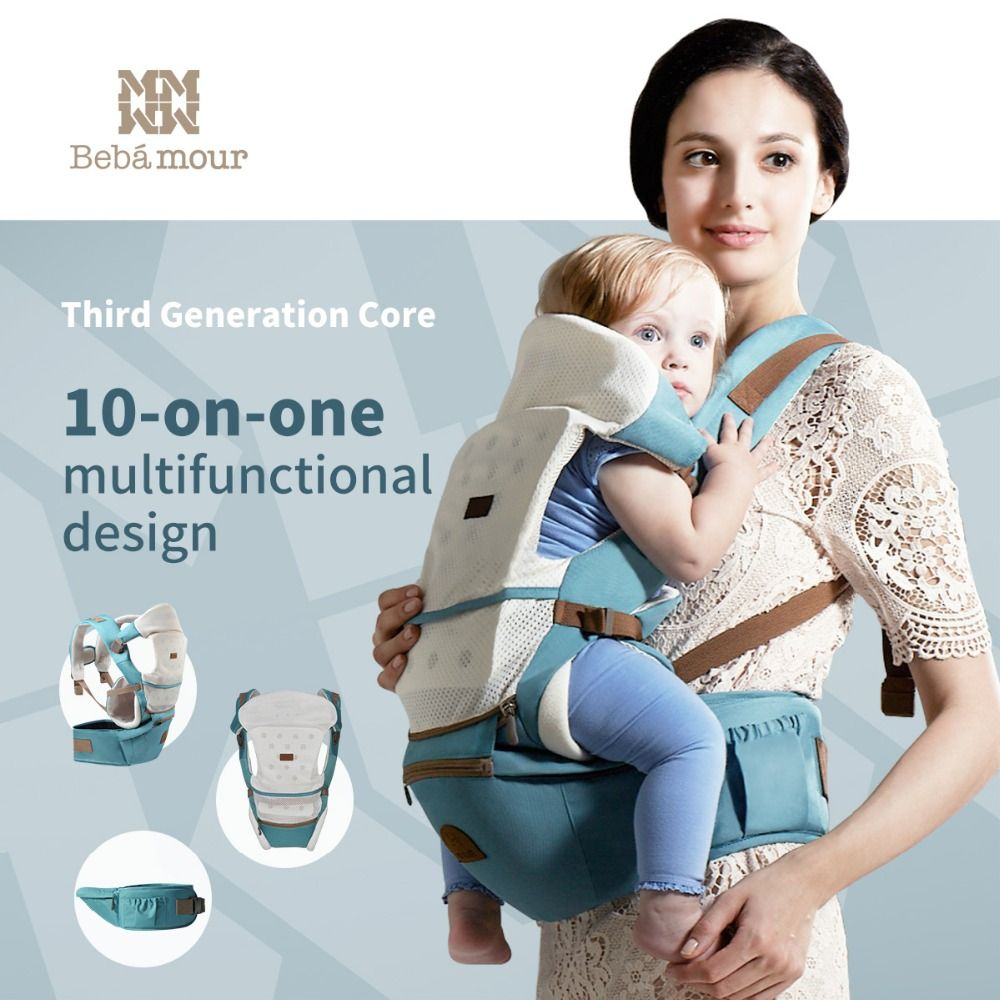 54f089e5239 2017 New Arrival Multifunctional 10 in1 Hipseat Ergonomic Baby Carrier 360  Kangaroo Baby Wrap Sling for Babies Excellent Quality  Affiliate