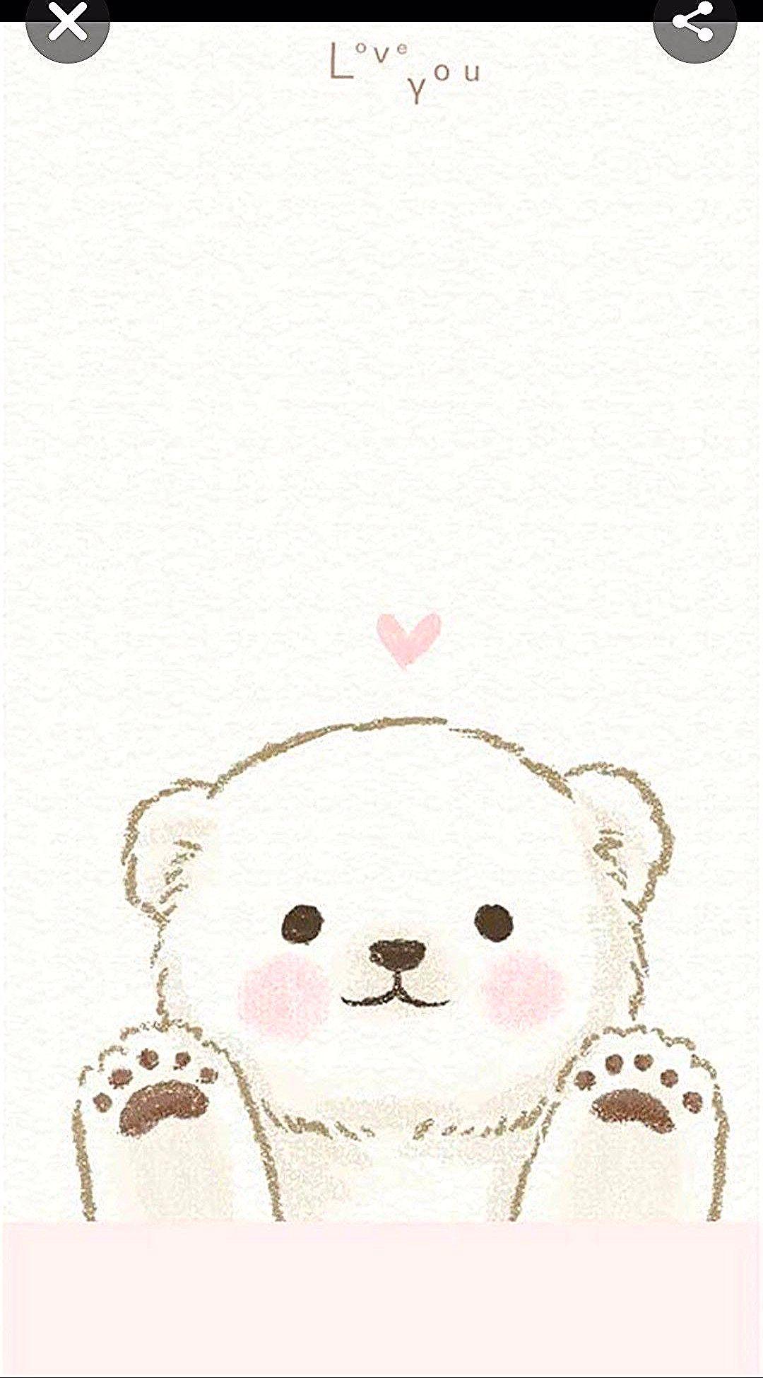 Pin By Tsolkoda Joanna On Sfondi Per Bambini Cute Cartoon Wallpapers Cute Wallpapers Cubs Wallpaper