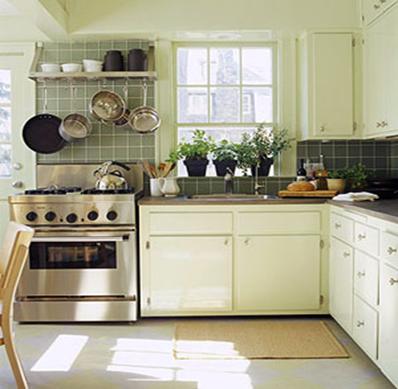 Dise o cocinas cuadradas peque as buscar con google - Cocinas pequenas cuadradas ...