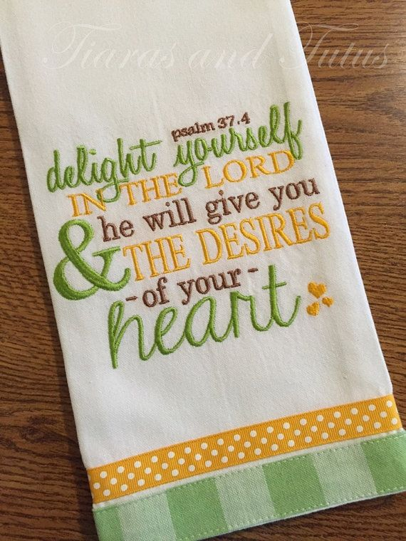 Kitchen Towel Embroidered With Bible Verse Linen Bridal  Towels Glamorous Kitchen Towel Decorating Inspiration