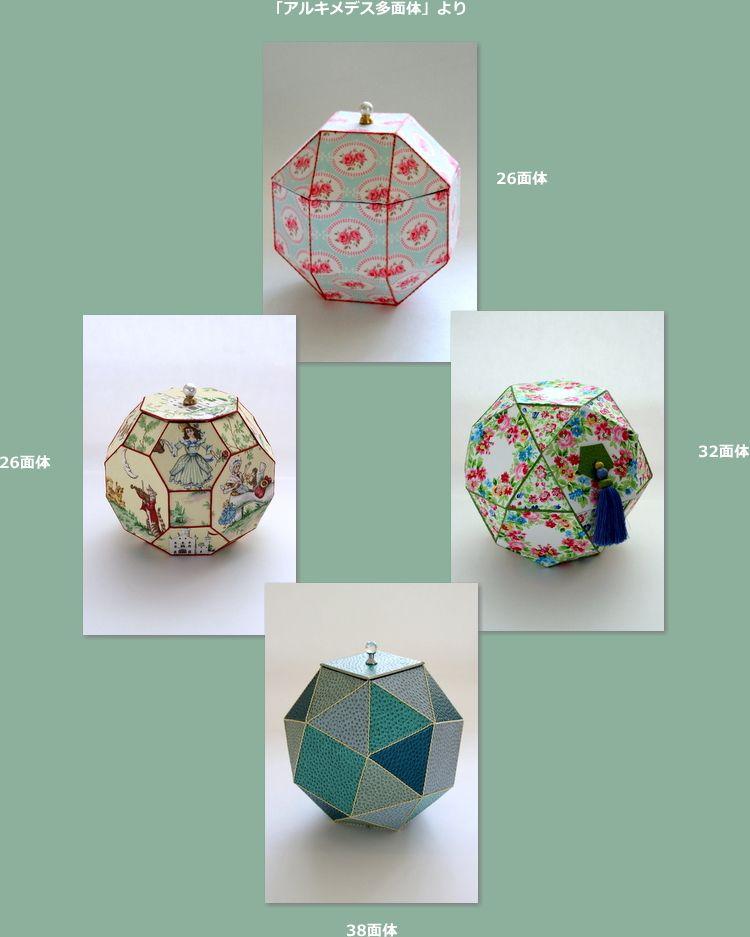 Classe Cartonnage | Atelier Kuroshetto | Travaux