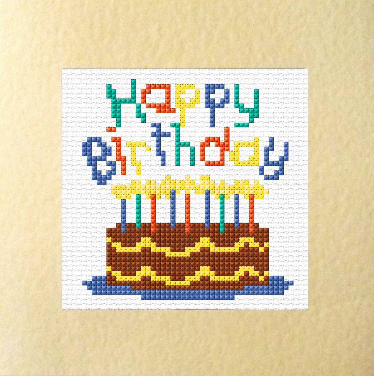 Картинки на вышивку крестом на день рождения