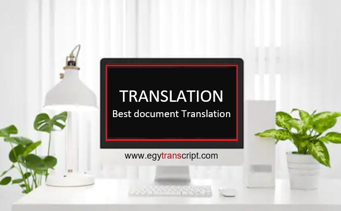 EgyTranscript Arabic/ English Translation Services a