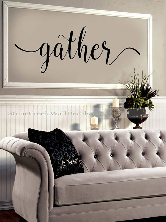 gather wall decal living room dining room family decor on wall stickers for living room id=95916