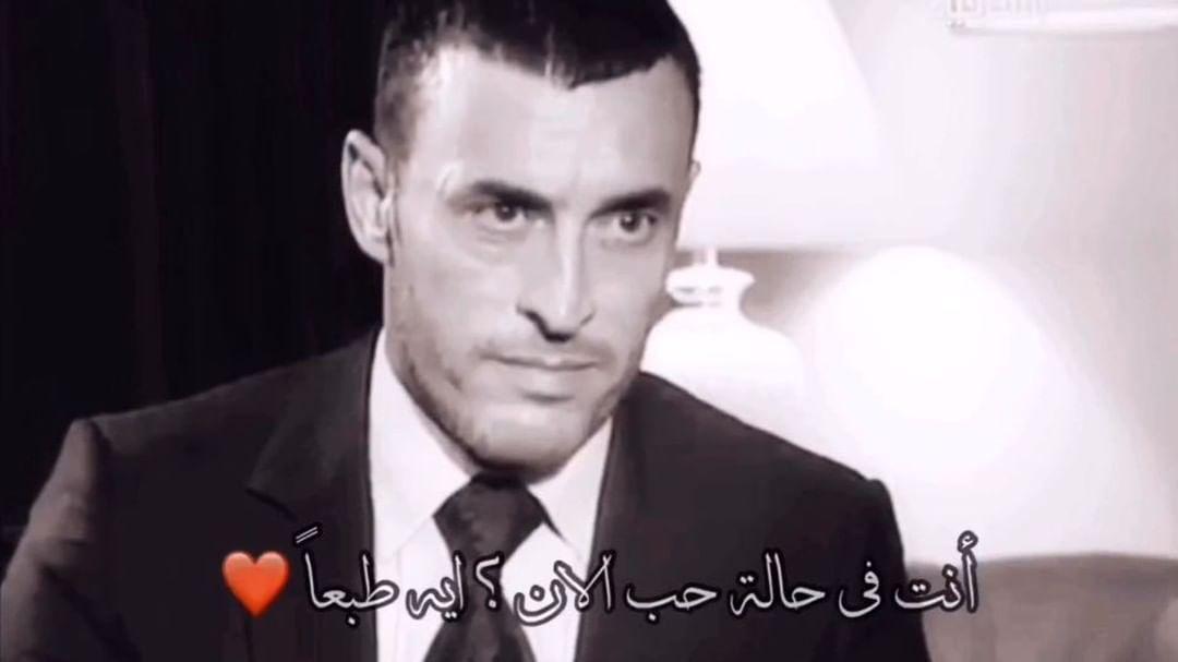 عشاق القيصر كاظم الساهر On Instagram عندما سألوا اسطورة الحب عن الحب اسمعوا جوابه Alaa Alsahir كاظم الساهر كاظم خلق ليكون أ
