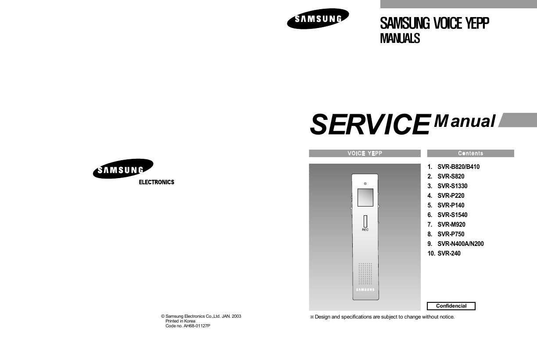 Инструкция диктофона самсунг svr s820 сайт инструкций по.