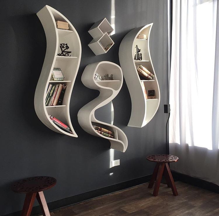 Iqra book shelf modern arabic calligraphy by for Arabic calligraphy decoration