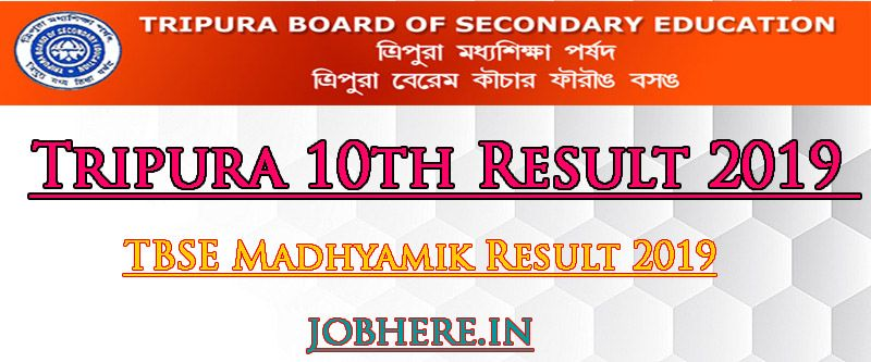 Tbse Madhyamik Result 2020 Tripura 10th Result Date Soon Check Here 10th Result Result Date Board Result