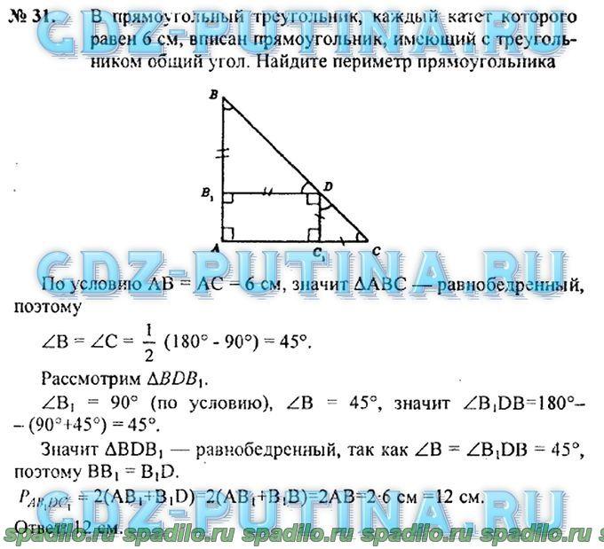 Информатика учебник 8-9 класс макарова решебник