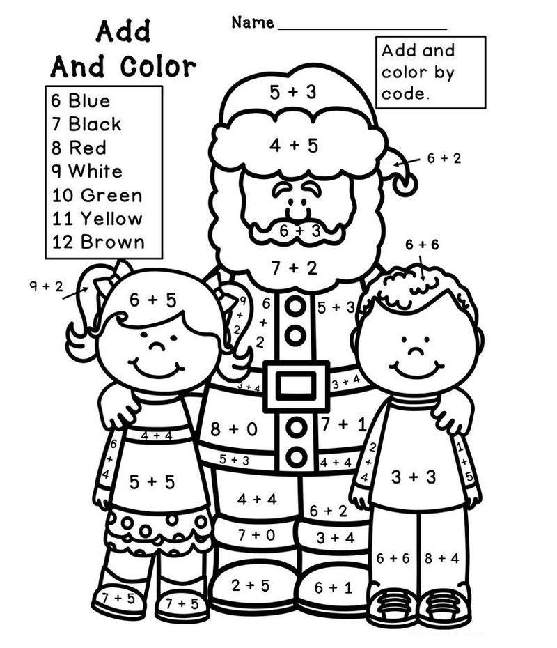 Christmas Addition Coloring Worksheets For First Grade Christmas Math Worksheets Christmas Math Printables Christmas Math
