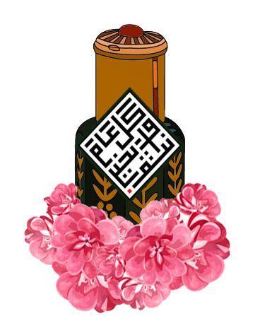 صور تهنئة صور تهاني لكل المناسبات كتبت عليها أجمل عبارات بفبوف Eid Stickers Eid Crafts Ramadan Crafts