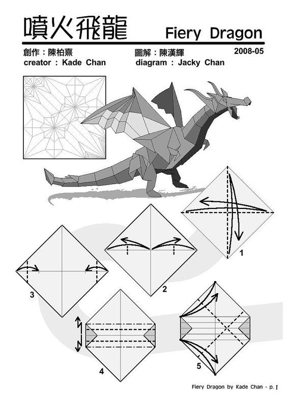 fiery dragon diagram 1 of 8 paper origami origami pinterest rh pinterest com darkness dragon origami diagram darkness dragon origami diagram