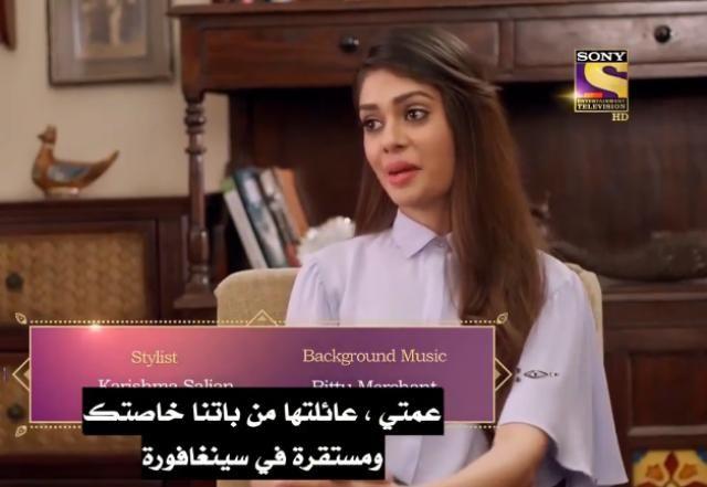 مسلسل القلب وما يهوي الحلقة 50 الخمسون مترجمة للعربية اون لاين