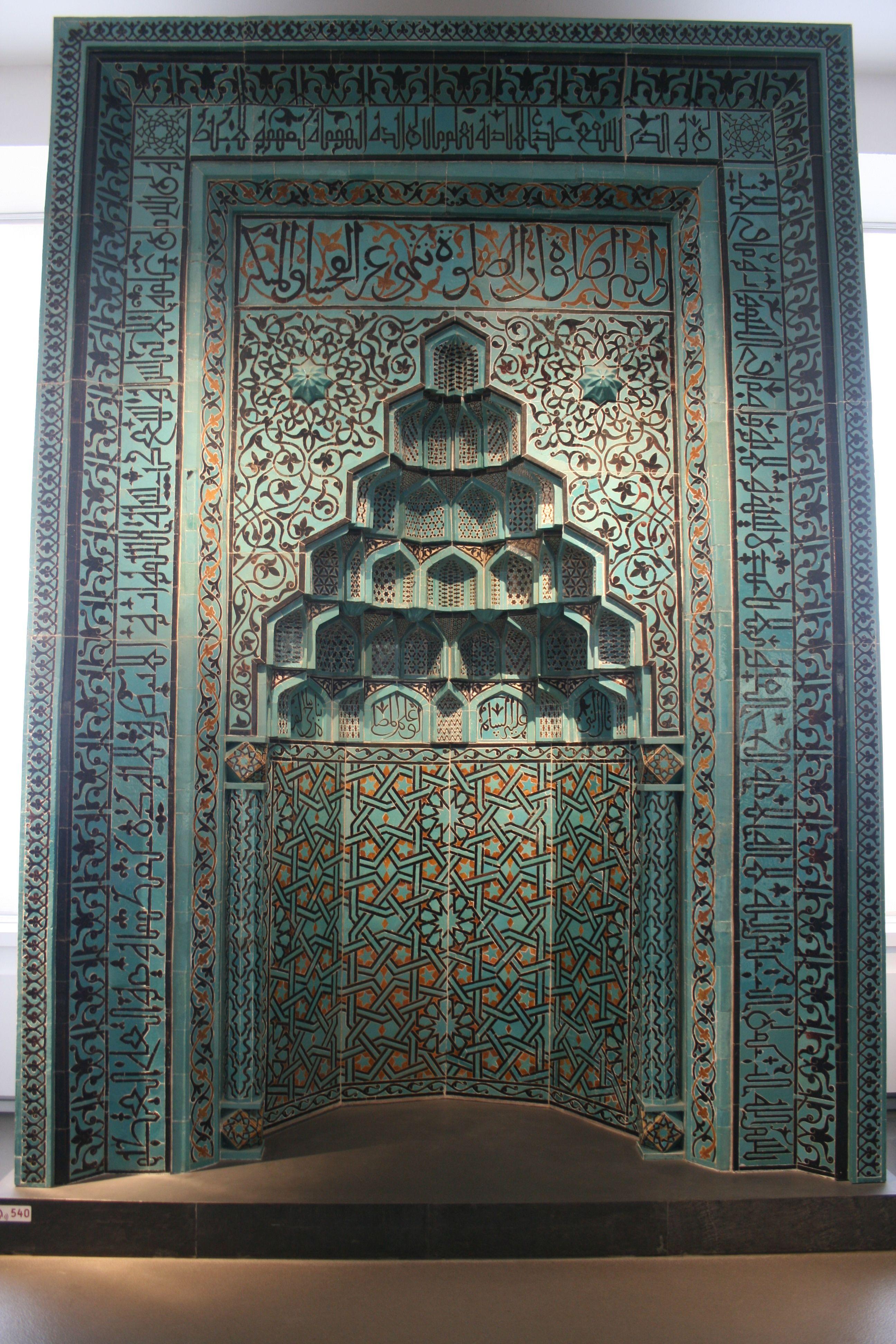 Museum Fur Islamische Kunst Im Pergamon Museum Pergamon Museum Pergamon Museum Berlin Pergamon