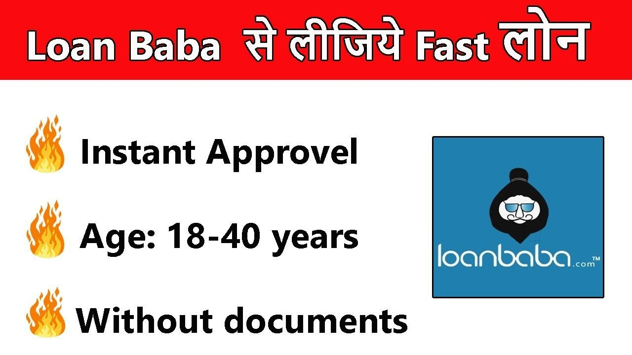 Pin On Get 50 000 Rs Instant Personal Loan Online Personal Loan Loanbaba Loan App
