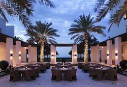 Oman Hotel Booking Deals Hotels Resorts In Mu Nizwa Salalah Best