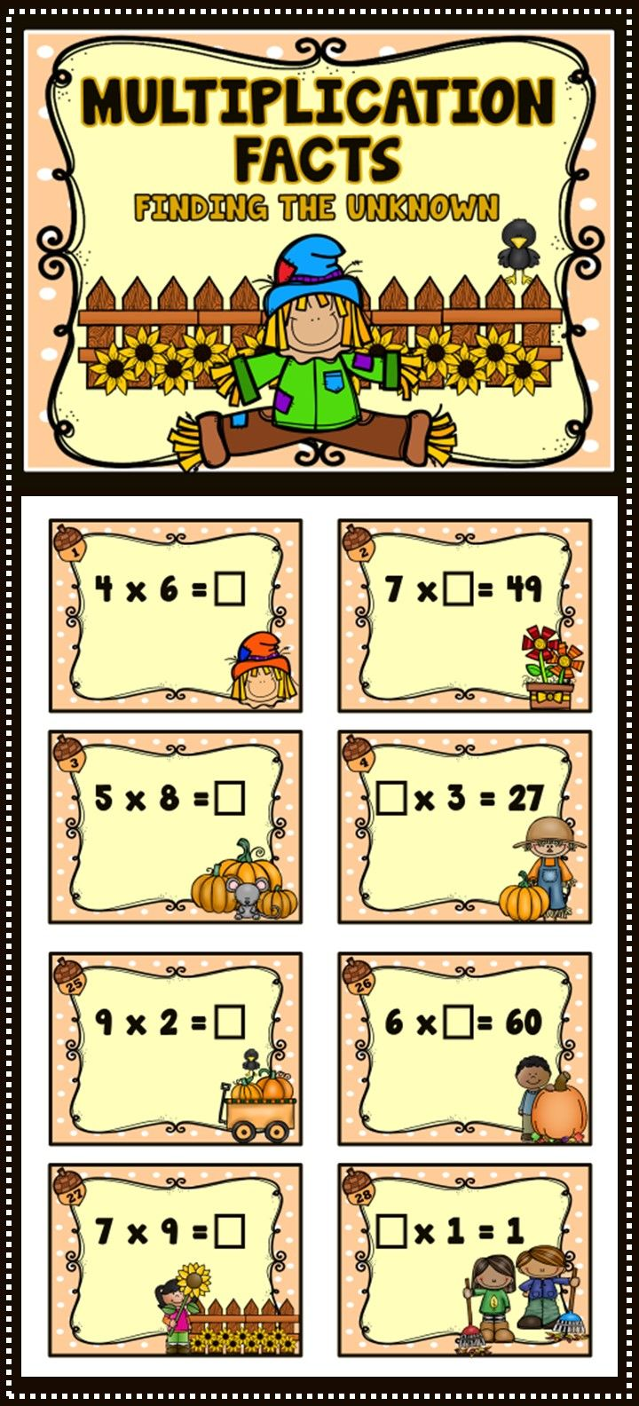 worksheet 60 Multiplication Facts multiplication facts 60 task cards fall themed cards