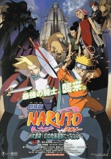 Naruto the Movie 2: Legend of the Stone of Gelel   Movies