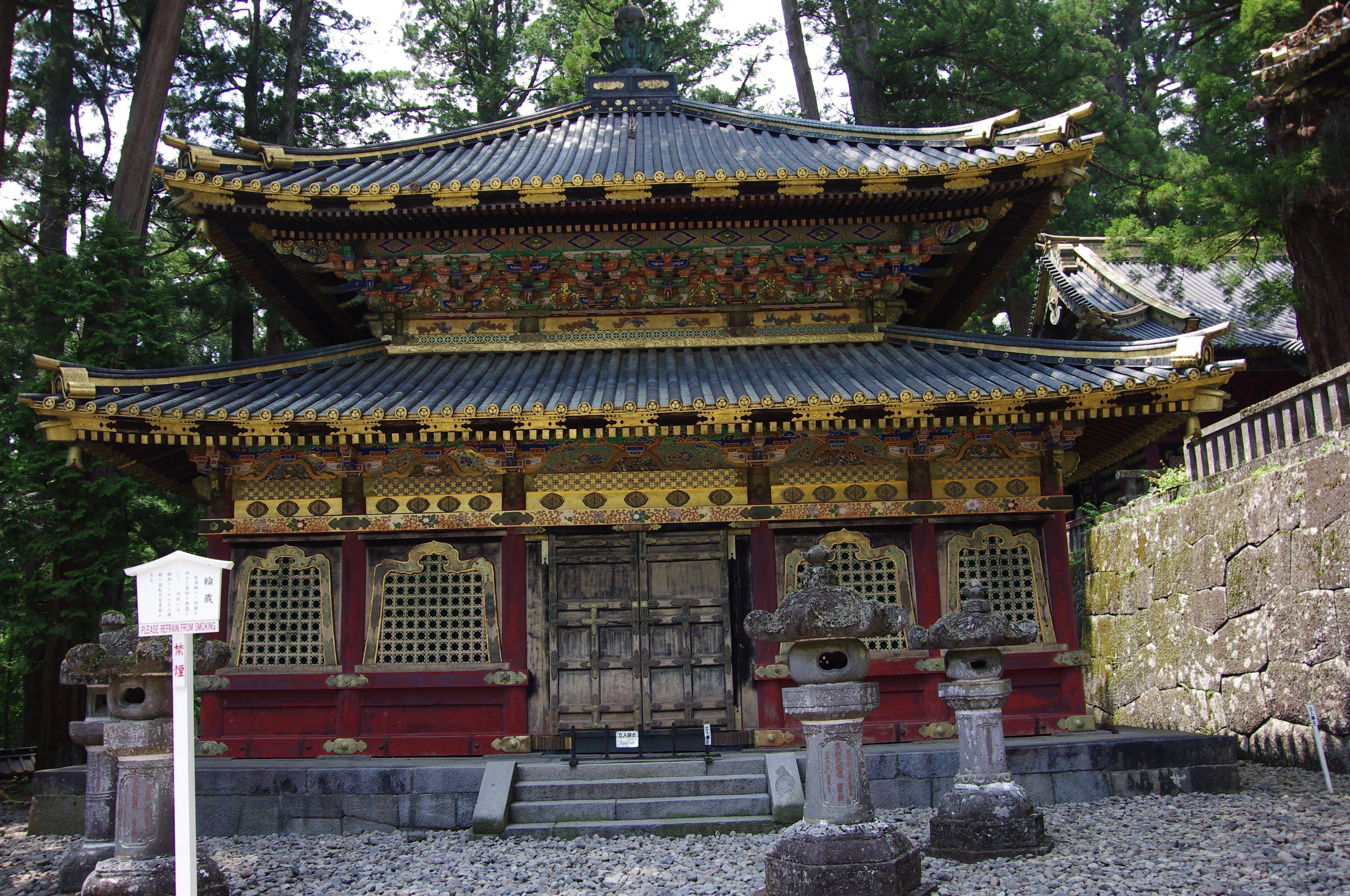 Nikko - Toshogu Shrine | Our trip to Japan - Viatge a Japó ...