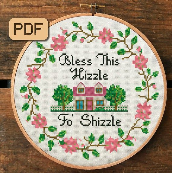 Photo of Bless this Hizzle Fo' Shizzle Cross Stitch Pattern, Housewarming Cross Stitch Pdf, Embroidery Hoop Art