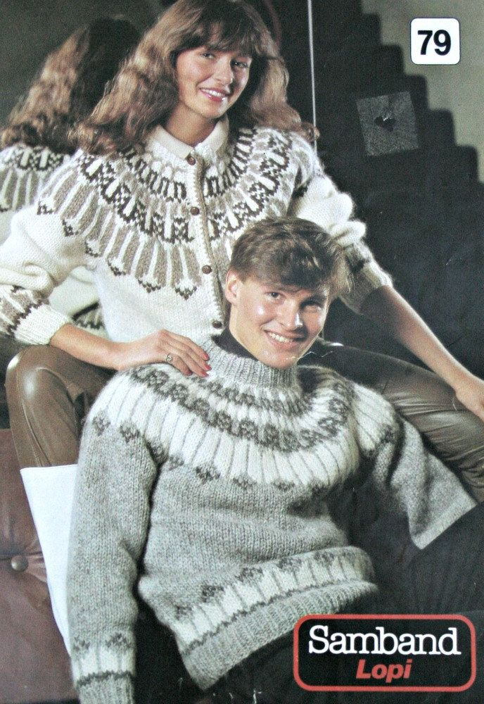 002836024d3848 Sweater Knitting Pattern Cardigan His and Her Samband Lopi 79 Sizes 32 - 42  Inches ( 80 - 105 cm ) Vintage Paper Original NOT a PDF by elanknits on Etsy