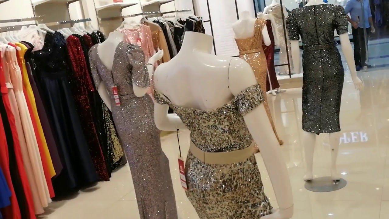 احلى محلات فساتين السواريه و الزفاف والحفلات مارينا مول Backless Dress Formal Formal Dresses Dresses