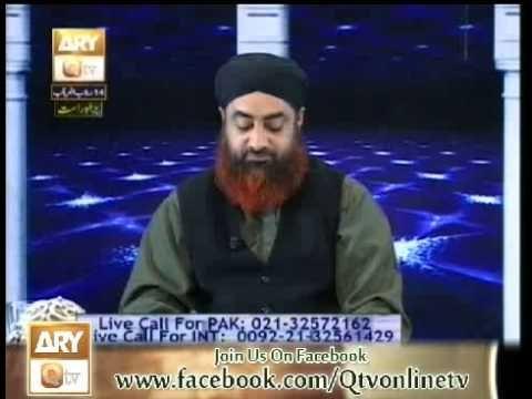 Namaz kay zaroori masail -Ahkam e shariat with Mufti Akmal Qadri ARY
