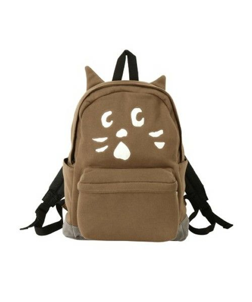 Meow meow-up backpack by Ne-Net