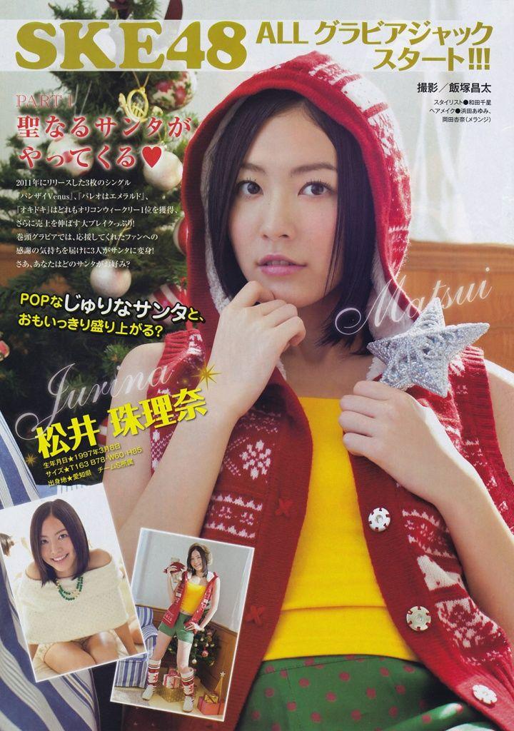 AKB48 Matsui Jurina 松井珠理奈 Photos 36