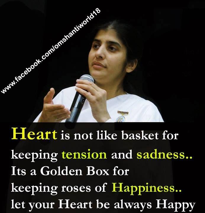 Bk Sister Shivani Quotes In Hindi: Bk Shivani Quotes, Sister