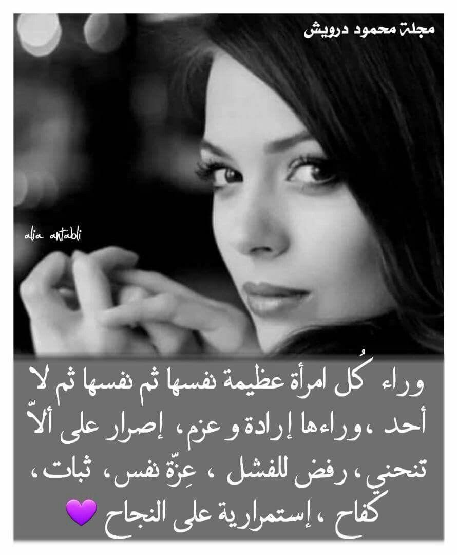 صح اكيد Cool Words Good Morning Arabic Photo Quotes