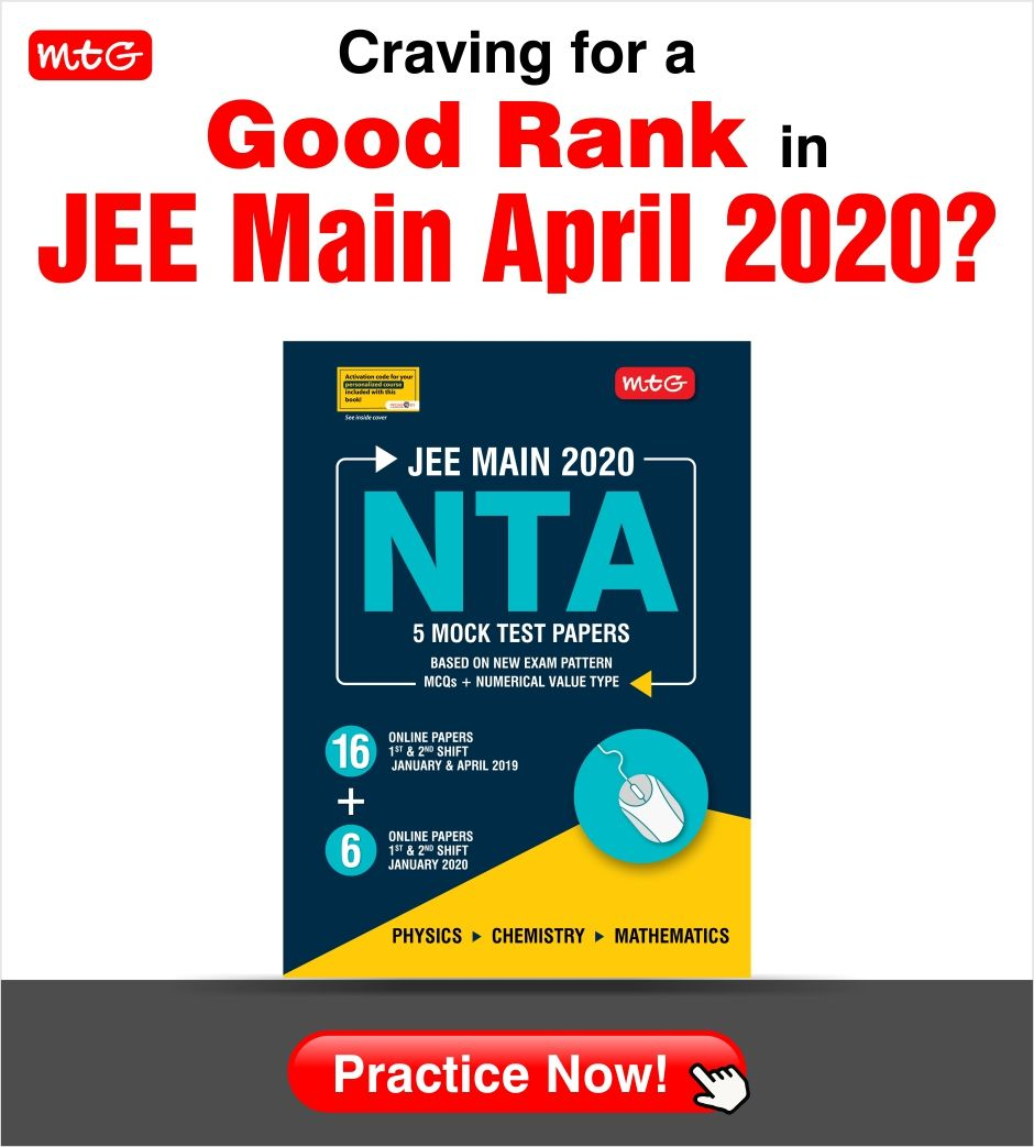 Jee Mains 2020 In 2020 Online Paper Mock Test Exam